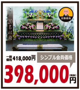 39.8万円