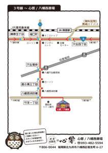 国道3号線からの地図