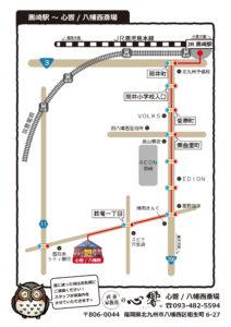 黒崎駅からの地図